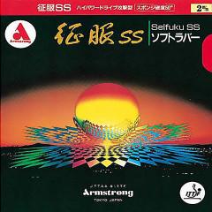 Armstrong Belag Seifuku SS Conqueror 42°
