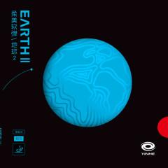 Milky Way/Yinhe Belag Earth II Soft