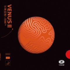Milky Way/Yinhe  Belag Venus III Soft
